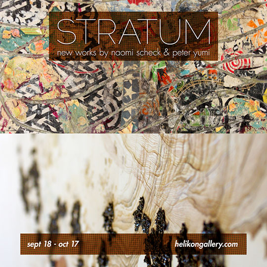 stratum_square